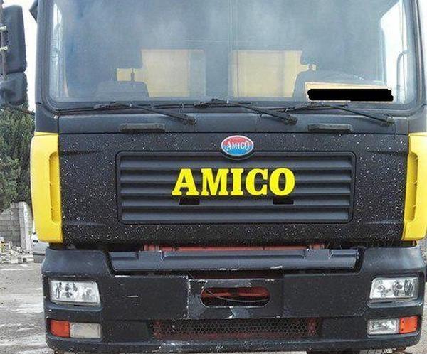 کمپرسی آمیکو